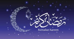 تغذیه مناسب ماه رمضان